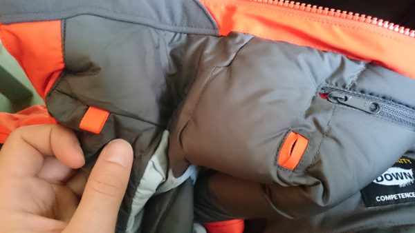 A look at the Jack Wolfskin AW15 range – Adventure 52